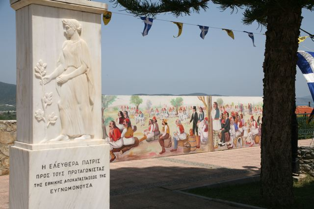 Trizina - Artists murals behind the National Assembly monument