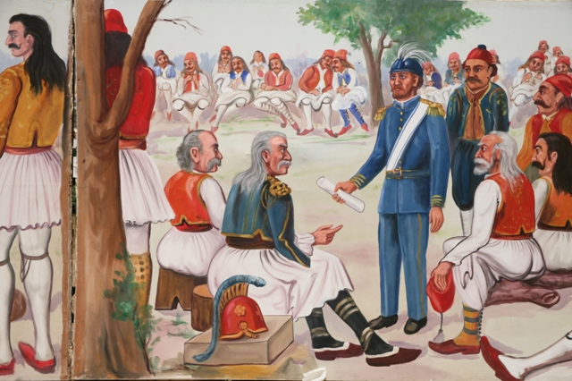 Trizina - Artists mural of Gen. Theodoros Kolokotronis (seated centre)