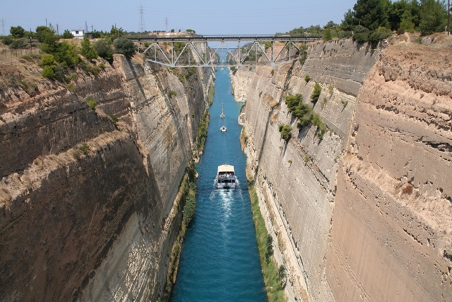 Corinth Canal - Now the boats can continue their journey