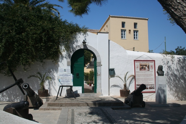 Spetses Island - Entrance to the Bouboulina Museum