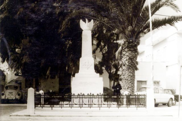 LIMANI - Ermioni War Memorial