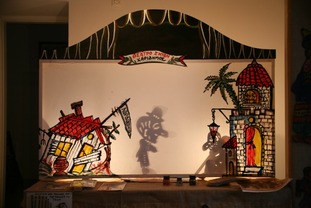 Traditional Greek shadow puppet theatre in the Toy Museum