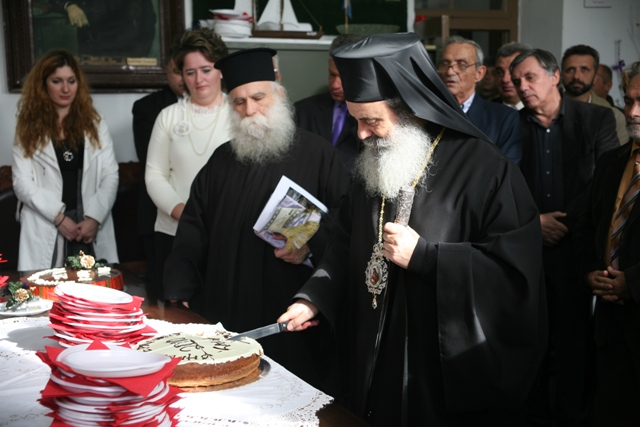 January 6 - Epiphany 'Yala-Yala' - Official cutting of the Epiphany cake