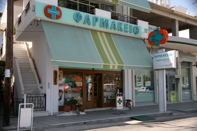 Ermioni pharmacy 1 - located next to the Piraeus bank
