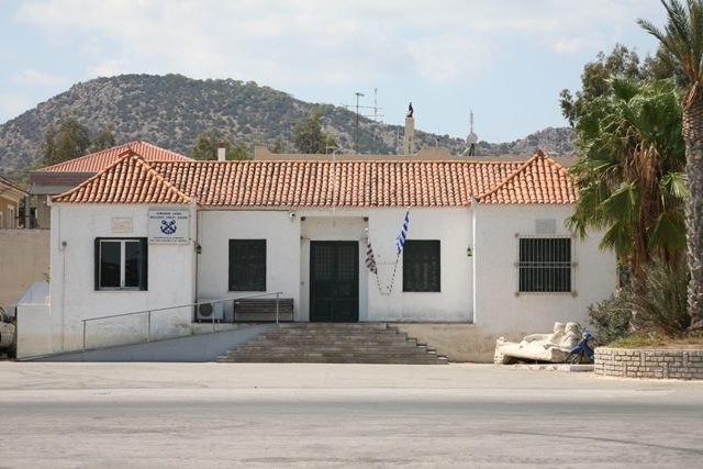 Hellenic Coast Guard (Port Police) building in Ermioni