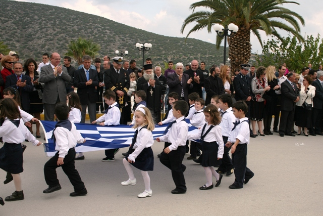 October 28 - 'Ohi Day' - Children march past the town's dignitaries