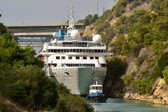 Corinth Canal - Modern sailings - Early 21st Century