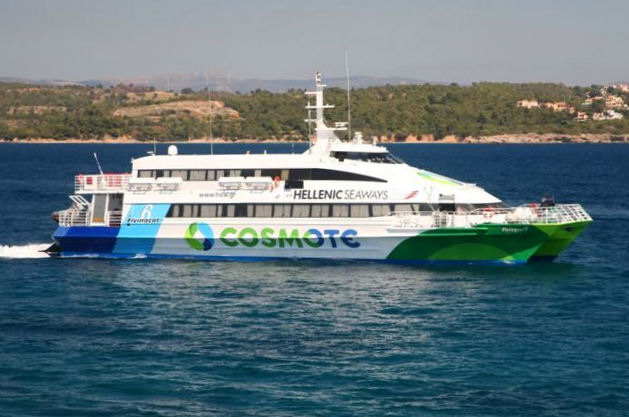 Hellenic Seaways 'FlyingCat'