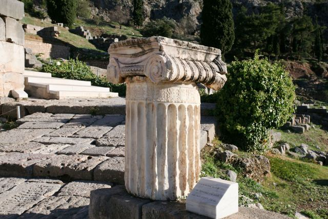 Delphi archaeological site - Column along the sacred way