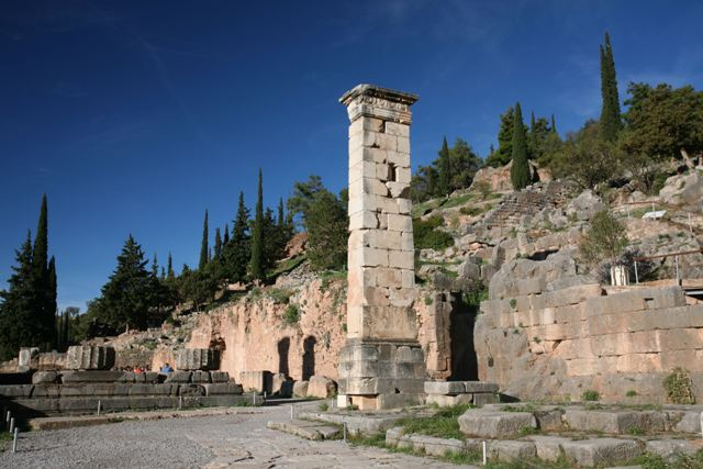 Delphi archaeological site - Pedestal of the monument of Prusias