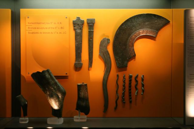 Delphi archaeological museum - Bronze armour and accessories