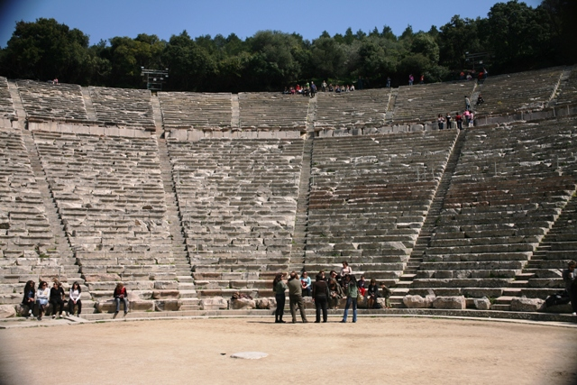 The central section of the theatre