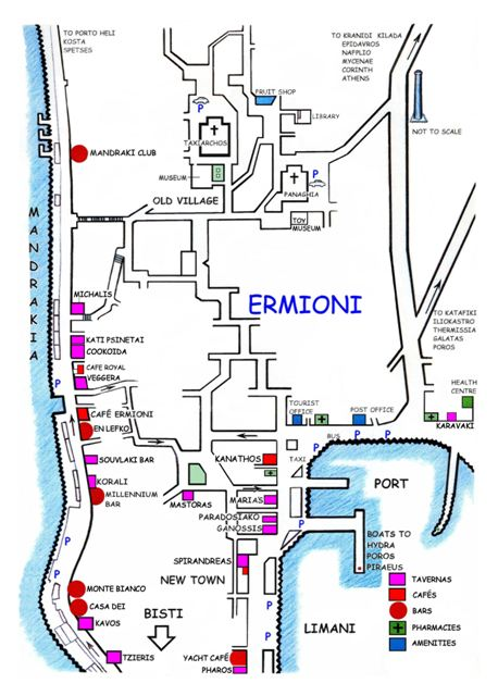 CAFES and BARS - In central Ermioni