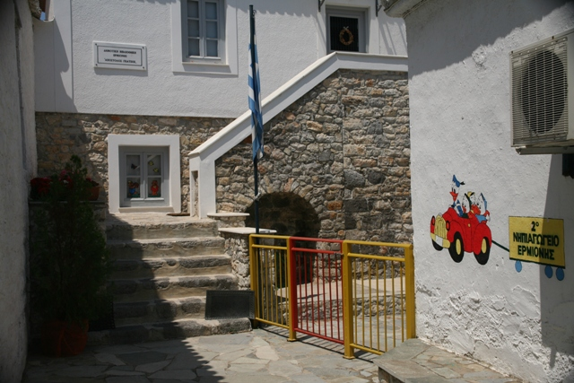 Library: The entrance in the old village of Ermioni