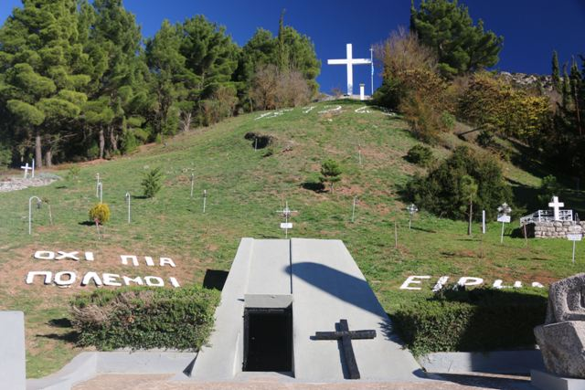 Kalavrita - The underground shrine to the massacred victims