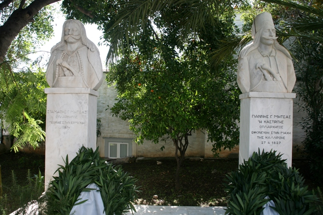 Museum front garden, with the heroic Mitsas brothers