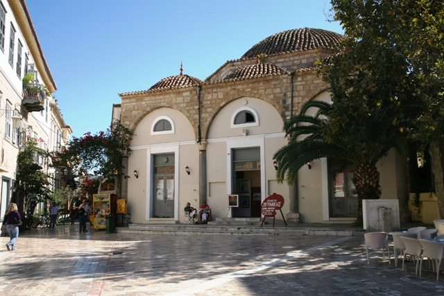 An Ottoman building now used for art exhibitions